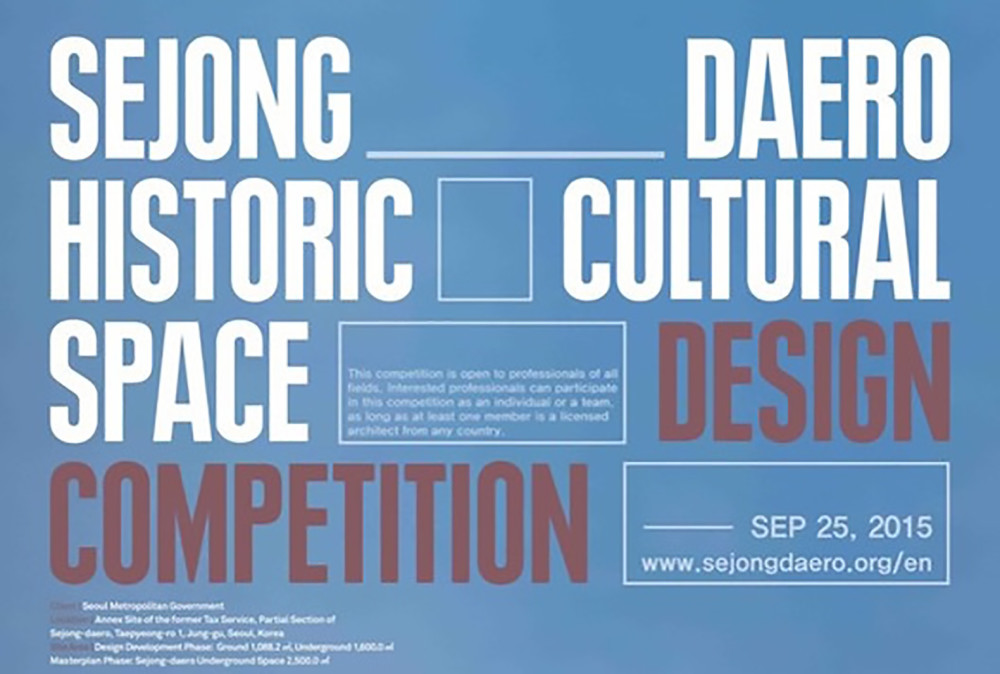 Sejong-daero-Historic-Cultural-Space-Design-Competition