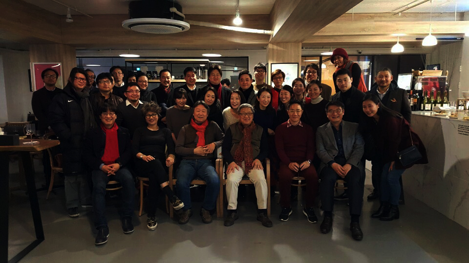 GSD Korea Annual 2016 Year-end Dinner (Dec. 10).